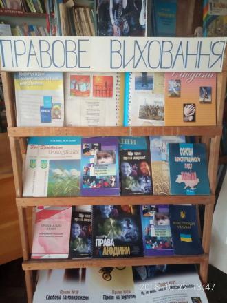 /Files/images/pravoprosvtnitskogo_proektu_ya_mayu_pravo/IMG-b0e7ead1b8f1d485dede0964b3355058-V.jpg